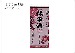 保命酒 杏子姫 300mlパッケージ